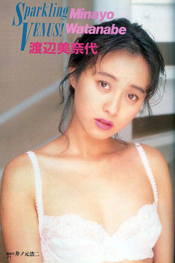 169-渡辺美奈代
