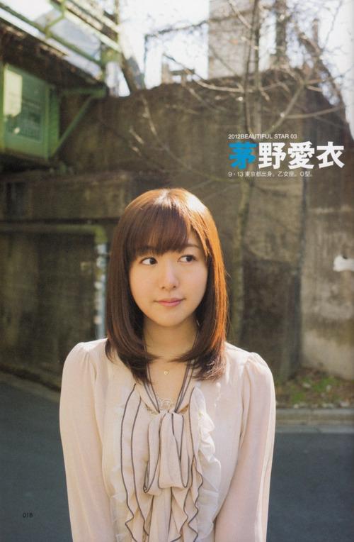 514-茅野愛衣-05