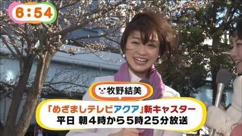 089-牧野結美-めざましテレビ-02