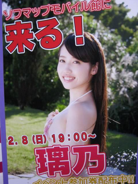 039-璃乃