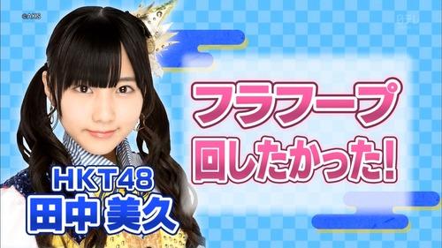131-田中美久&宮脇咲良-フラフープ-02