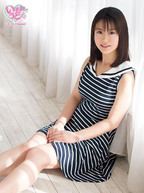 芦田心美-150319-01