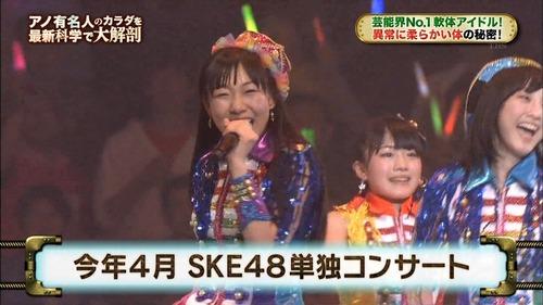 295-須田亜香里-02