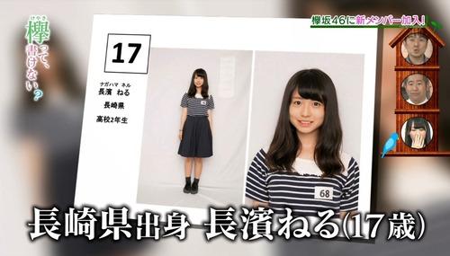 032-長濱ねる-04