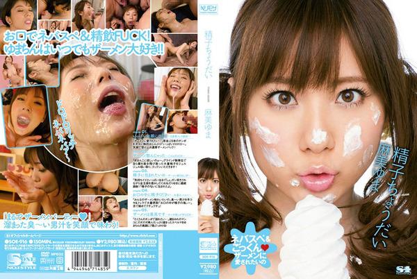 004-1-麻美ゆま