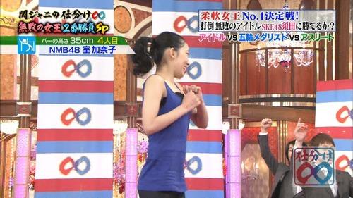 室加奈子-柔軟女王-131214-2-19