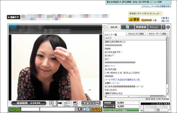 152-河合こころ-01