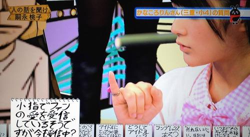 010-嗣永桃子-01