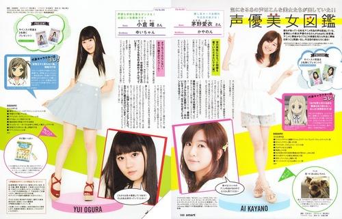 375-茅野愛衣-03