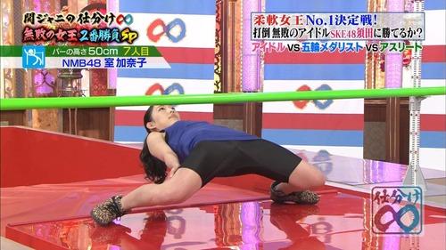 室加奈子-柔軟女王-131214-1-06