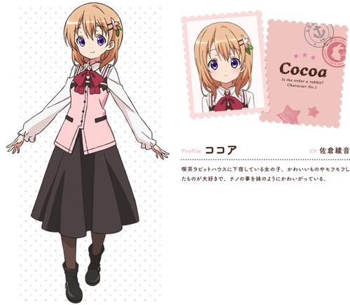 004-ココア