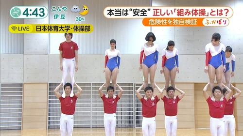 男女混合組体操-27