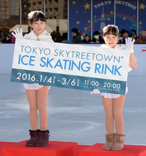 本田望結&紗来-skate-04