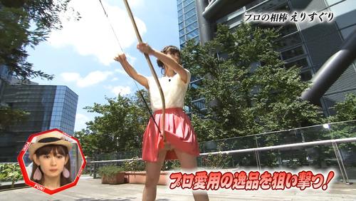 057-新井恵理那-01