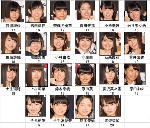 024-欅坂46-02