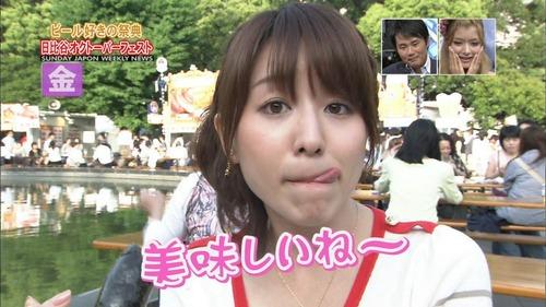 田中みな実-疑似フェラ-11