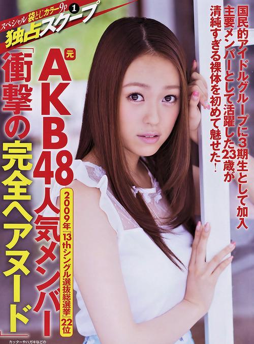 米沢瑠美-城田理加-141114-FRIDAY-02