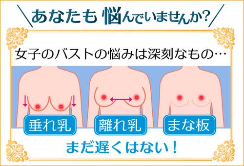 001-垂れ乳&離れ乳&まな板