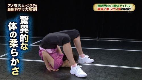 458-須田亜香里-09