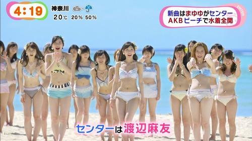 019-渡辺麻友-04