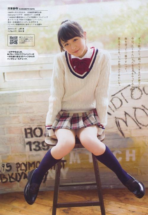 川本紗矢-141110-AKB48xWPB-1-04