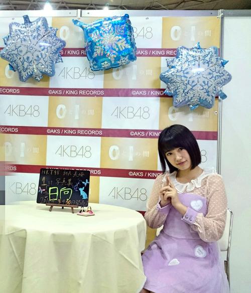 125-朝長美桜