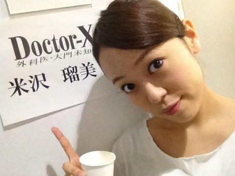 593-米沢瑠美-城田理加