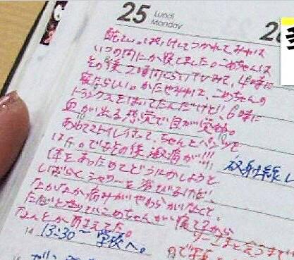 001-佐藤美祐-03