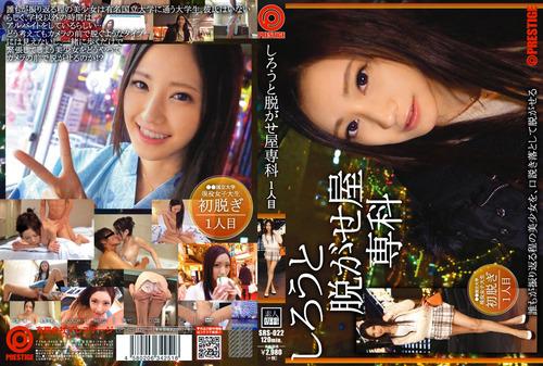 140201-桃谷エリカ-Jacket