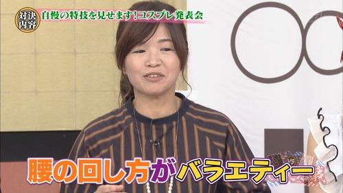 278-田中美久&宮脇咲良-フラフープ-04