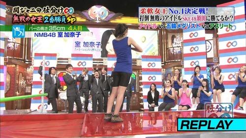 室加奈子-柔軟女王-131214-2-22