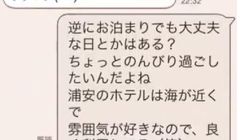 503-高崎聖子-04