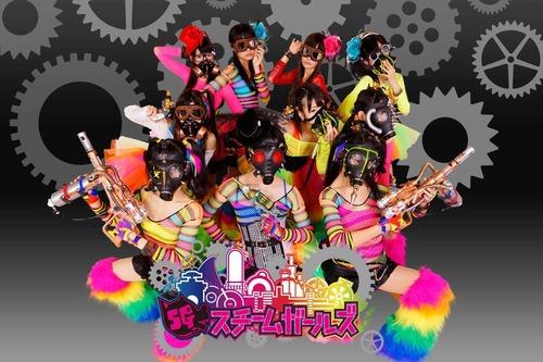 103-仮面女子-スチームガールズ