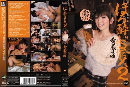 希美まゆ-120501-Jacket