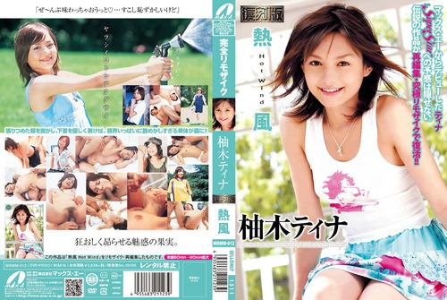 柚木ティナ-051122-Jacket