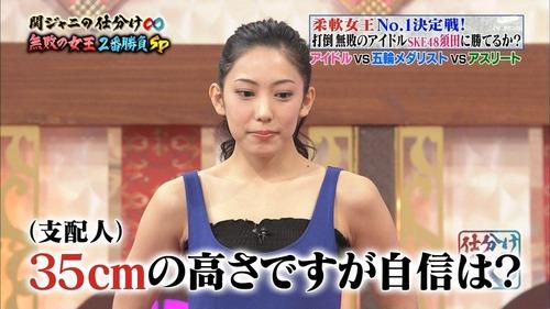 室加奈子-柔軟女王-131214-2-03