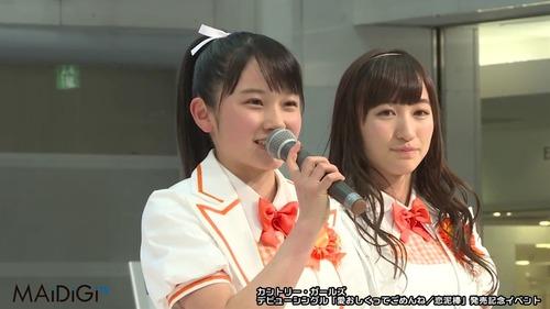 森戸知沙希-02