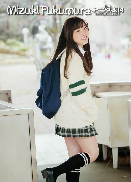 譜久村聖-140502-YG-08