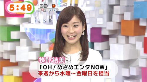 089-牧野結美-めざましテレビ-04