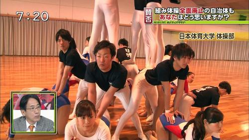 001-男女混合組体操-03