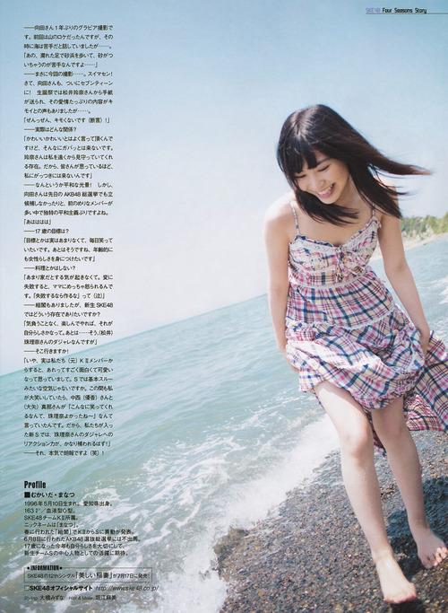 向田茉夏-1308-ENTAME-06