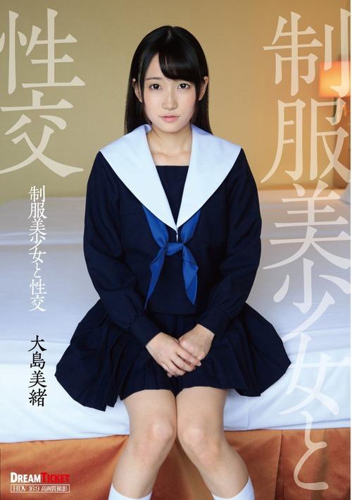 大島美緒-151204-Jacket-02