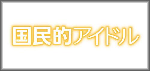 001-MUTEKI
