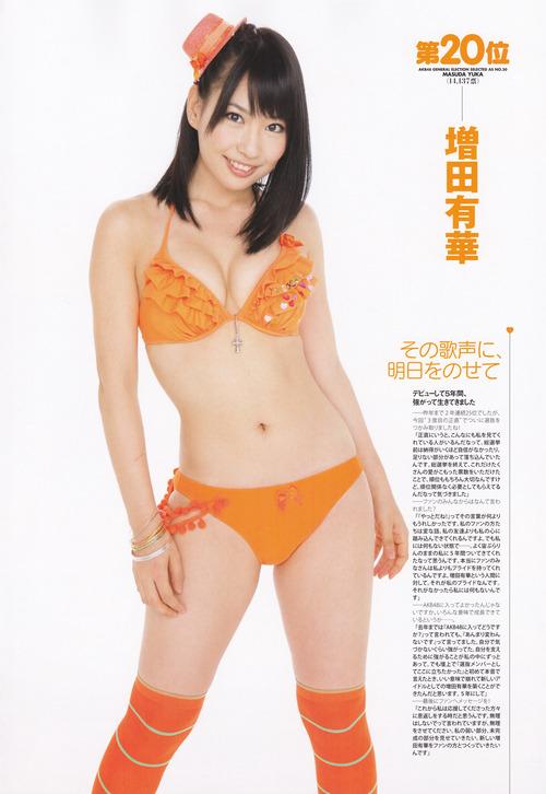007-増田有華-01
