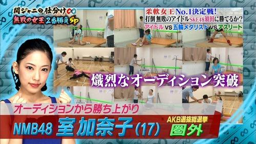 室加奈子-柔軟女王-131214-2-02