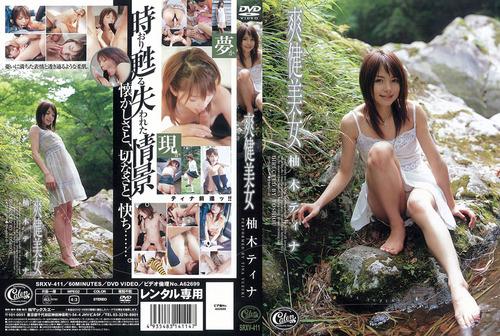 柚木ティナ-061021-Jacket