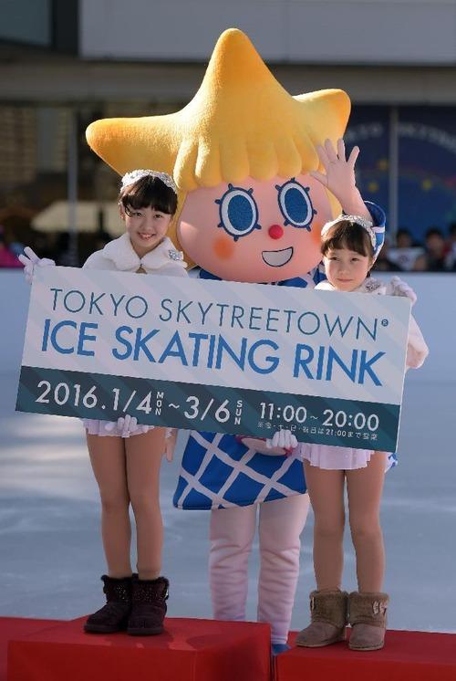 本田望結&紗来-skate-05