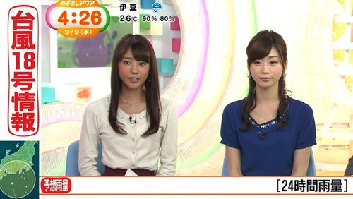 012-牧野結美-02