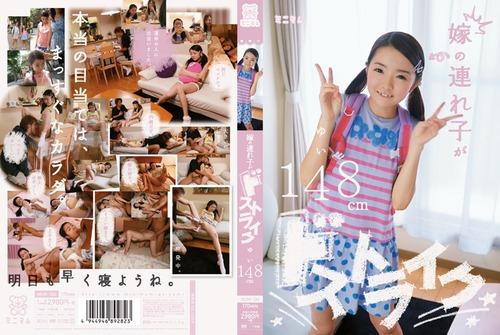 早乙女ゆい-141001-Jacket-01