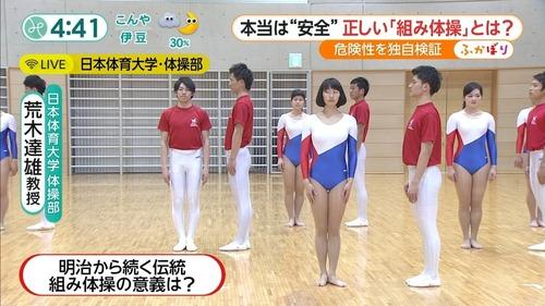 男女混合組体操-10